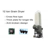 Quality Low Temperature Cross Flow Dryer / Small Scale Corn Dryer With Large Drying Area for sale