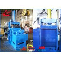 Buy cheap Hydraulic Drum Baling Drum Press Machine for 208L Barrels /  Smaller Drums from wholesalers