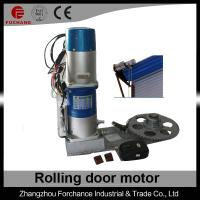 China DJM-1500-3P Automatic electric rolling shutter motor on sale
