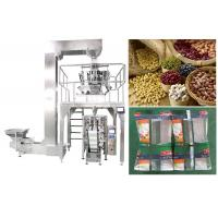 Buy cheap Fully PLC Automated Granule Packing Machine For Beans / Seeds / Nuts / Peanut / Dry Fruits from wholesalers