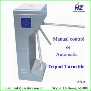 Customized optional pedestrian electronic tripod turnstile barrier gate
