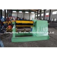Buy cheap 4 Jaw Control hydraulic Uncoiler  With Double 5.5kw Motor Control,coilcar is optional from wholesalers