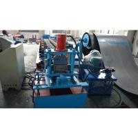 Quality Automatic Door Frame Roll Forming Machine With Plc Control , 1 Year Warranty Period for sale