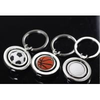 Quality OEM factory cheap price high quality  Promotional Gifts cheap wholesale keychains,custom logo key ring. for sale