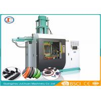 Quality 380v / 22ov 30.3kw Silicone Injection Molding Machine , High Hardness Rubber Moulding Machine for sale