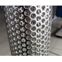 Buy stainless steel perforated metal mesh,perforated filtration tubes ISO 9001 at wholesale prices