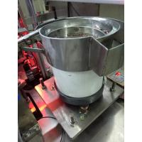 Quality Capacitive Electrolytic Rotary Vibratory Feeder With Less Than 80 Decibels Noise Frand---ZDP-0017 for sale