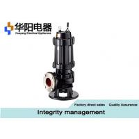 Buy cheap 0.75-315KW Stainless Steel Sewage Centrifugal Pumps , Sewage Discharge Pump from wholesalers