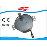 Quality High Frequency AC Synchron Electric Motors For Swing Fan OEM ODM Service for sale