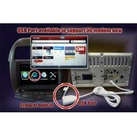 Buy PIP 3G Mitsubishi DVD Player for ASX With GPS / Bluetooth / I-POD control / at wholesale prices