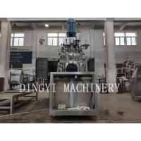 Quality Two Speed Vacuum Homogenizer Cream Mixer / Stable Emulsion Mixer Machine for sale