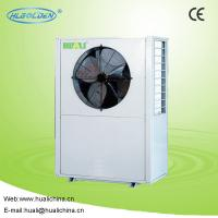 China Commercial Electric Air Source Heat Pump with Cool Recovery on sale