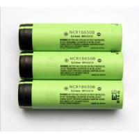 Quality Panasonic NCR 18650B 3.7V 3400mah Li-ion rechargeable battery with PCB for sale