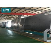 Vertical Gas Filling Insulating Glass Production Line 2000 Millimeter Height