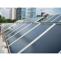 Quality High Efficiency Liquid Flat Plate Solar Collector For Diy Solar Water Heater for sale