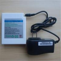 Quality 7.4v 5200mah remote control rechargeable battery pack with adaptor for sale