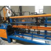 Quality Double wire feeding Fully Automatic Chain Link Fence Making Machine for sale