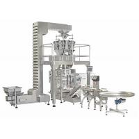 Quality Frozen Food Vertical Packaging Machine 5 - 70 Bags / Min High Speed for sale