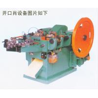 Quality Horizontal Wire Nail Maker Machine , Steel Nails Manufacturing Machines Z94 Series for sale