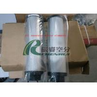 Quality Oil Separator Air Separator Generator Spare Parts Filter Elements for sale
