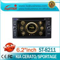 Quality Radio RDS KIA DVD Player Built-In Steering Wheel Control for sale