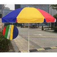 Quality Durable Outdoor Parasol Umbrella Beach Umbrella With Carbon Steel Ribs for sale