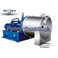 Quality Pusher Type Two Stage Chemical Centrifuge For Crystal Particles Dewatering Machine for sale
