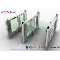Quality CE Luxury Speed Automated Gate Systems Bi-Direction Motorized For Card Reader for sale