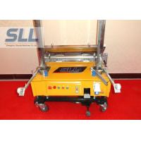 Buy cheap Yellow / Silver Automatic Wall Painting Machine , Wall Plastering Equipment Fast Speed from wholesalers