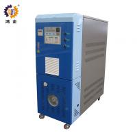 Quality 380V Oil Type Mould Temperature Controller For Press Machine 7.5kw for sale