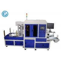 Quality IC Trays Print And Apply Labeling Systems For 3C Electronic Industry for sale