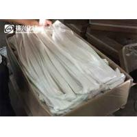 Quality White Color Synthetic Filament Yarn Tow Nylon 66 Tow 3.3dtex For Flocking Fibers for sale