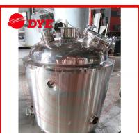 Quality Yellow Semi-Automatic Copper Commercial Distilling Equipment 3MM Thickness for sale