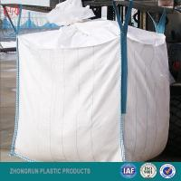 Buy cheap baffle bag, 100% New virgin PP woven big bag , jumbo bag FIBC with filling from wholesalers