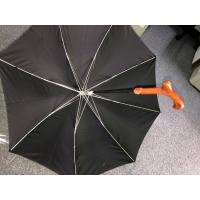Quality Weatherproof Durable Stick Auto Open And Close Umbrella , 2 Section Shaft for sale