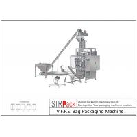 Quality Automatic Vertical Form Powder And Filling Packing MachineFor Pharmacy / Flour Powders for sale