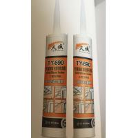Quality Window And Glass Acetoxy Silicone Sealant Adhesion Fast Cure for sale
