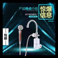 China huanlong electric use in kitchen and bedroom faucet with shower set wall mounting on sale