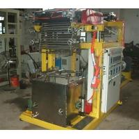 Quality Industrial Blown Film Plant 50 Aluminium Alloy Packing Machine Set 18.5KW for sale