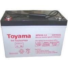 Buy cheap Gel Battery - 12V90AH from wholesalers