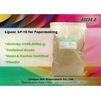 Buy cheap Industrial Lipase Enzyme In Paper Industry Technical Grade Light Brown Powder from wholesalers