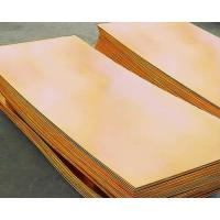 Quality Conductive Customized Length Copper Sheet Metal  , Beryllium Copper Foil for sale