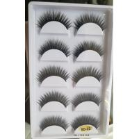 Quality Silk Synthetic False Eyelashes Private Label 3D Faux Mink Eyelash for daily makeup,dating,entertainments for sale