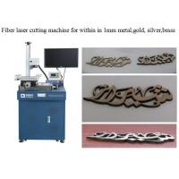 Quality LB - FC Fiber Laser Cutting Machine For Silver / Stainless Steel Thin Metal Sheet for sale