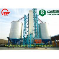Quality Fuel Saving 1500 Tons Corn Drying Equipment Automatic Controlled ISO Approval for sale