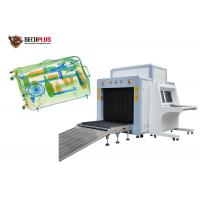 Buy SECUPLUS Multi Energy Baggage X Ray Scanner SPX10080 For Station Airport security check at wholesale prices