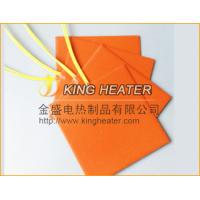 Quality silicone rubber heaters for sale