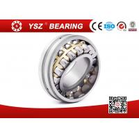 Buy cheap 22205 High Speed Roller Bearings , Long Life Self Aligning Bearing 25*52*18mm from wholesalers