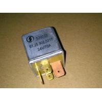 Quality 81.25902.0317 The central relay for sale