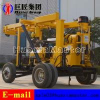Quality XYX-3 Wheeled Hydraulic Core Drilling Rig for sale